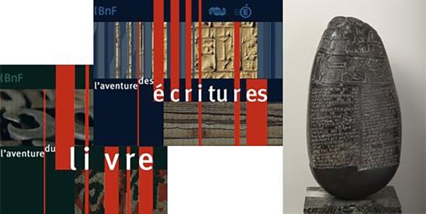 BNF aventure écriture & livre d'purb dpurb site web