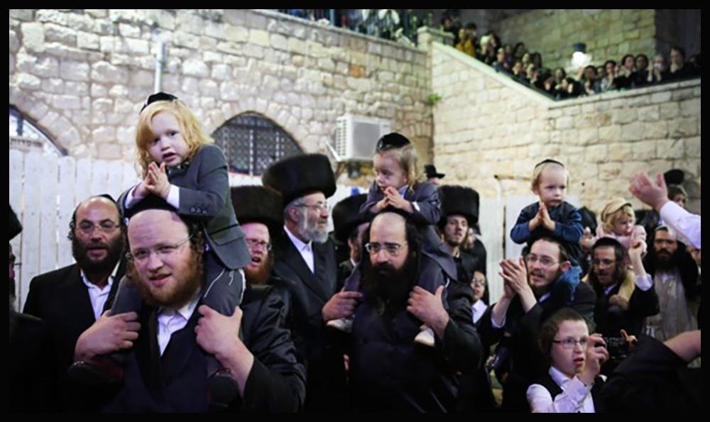 Haredim Israel