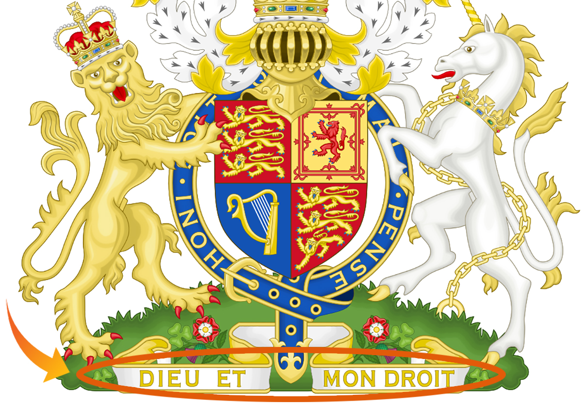 Dieu et mon droit [Royal_Coat_of_Arms_of_the_United_Kingdom]